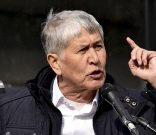 «Справедливая Россия» просит освободить Алмазбека Атамбаева из-под стражи