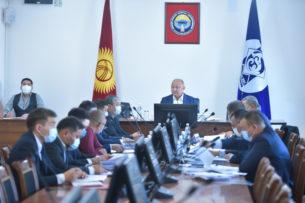 Нариман Тюлеев собрал налоговиков и пригрозил увольнением за невыполнение плана