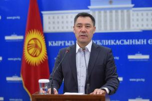 Садыр Жапаров объявил экономическую амнистию. Он дал 30 дней коррупционерам на возврат украденного