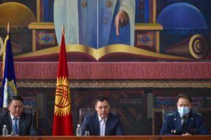 Садыр Жапаров представил нового Генпрокурора Курманкула Зулушева коллективу органов надзора