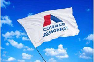 Партия «Социал-демократы» выступают против перенесения  выборов в парламент Кыргызстана