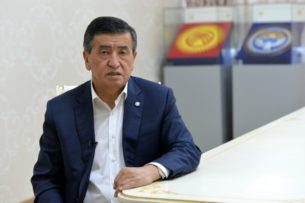 Президент Жээнбеков готов уйти после парламентских выборов