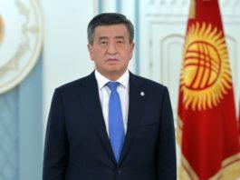 Парламент Кыргызстана принял отставку Сооронбая Жээнбекова