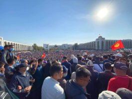 Пострадавшие в октябрьских событиях в Кыргызстане требуют создать Революционный комитет