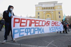 «Назарбаев, кет!»: В Алматы на митинге требовали политические реформы, отставку главы ЦИК — свата Дариги Назарбаевой