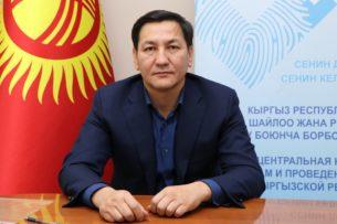 Абдил Сегизбаев рассказал о том, что Сооронбай Жээнбеков предлагал ему должность премьер-министра