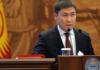 У Министерства образования нет полномочий повышать или снижать стоимость обучения в вузах — Алмазбек Бейшеналиев