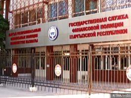 Бакытбек Гайназаров назначен заместителем председателя ГСБЭП