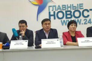 Пресс-конференция «Перед законом не все равны» выдвиженцев в президенты Кыргызстана (видео)