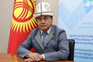 Каныбек Иманалиев: Кандидатов в президенты пытаются снять с гонки руками силовиков