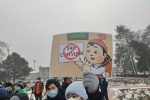В Бишкеке проходит митинг против нового проекта конституции «Нет Ханституции!»