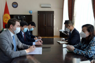 Правительство готово обеспечить защиту китайских инвестиций — Артем Новиков встретился с послом КНР