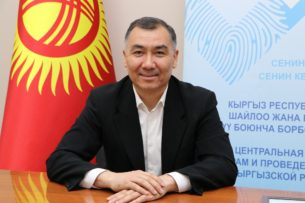 Защита Равшана Джеенбекова потребует освобождения политика из-под стражи для участия в выборах
