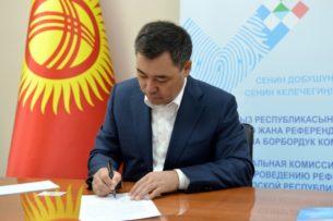 Садыр Жапаров сложил полномочия премьер-министра, правительство ушло в отставку
