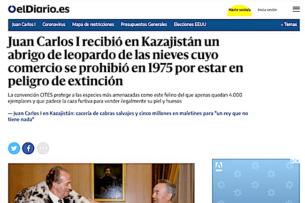 В западных СМИ скандал вокруг подарка Назарбаева экс-королю Испании