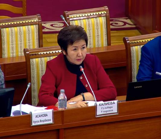 ГКНБ Кыргызстана ответил на заявления Верховного суда и Совета судей по поводу Гульбары Калиевой