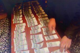 ГКНБ: По факту дачи взятки задержана работник Минтруда и соцразвития КР