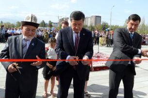 Генпрокуратура возбудила уголовное дело по строительству парка «Ынтымак» в Бишкеке