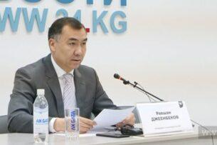 Равшан Джеенбеков назвал ложью все обвинения в отношении его сестры
