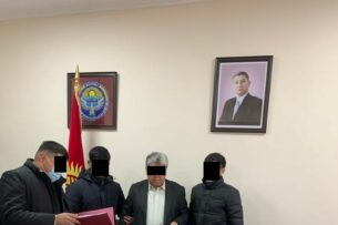 АКС ГКНБ: Руководство ГУ «Кадастр» организовало незаконные денежные поборы с руководителей территориальных подразделений