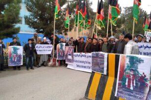 Туркмены Афганистана устроили акции протеста из-за похищения ребенка