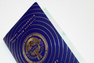 ГРС Кыргызстана: В начале мая начнется прием документов на биометрический загранпаспорт