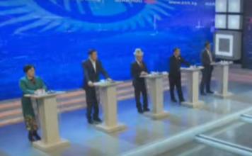 Второй тур дебатов кандидатов в президенты Кыргызстана. Второй день