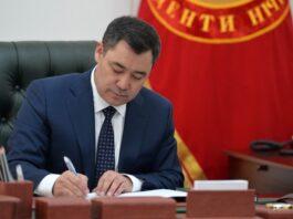 Нацкомиссия по государственному языку преобразована в Нацкомиссию по госязыку и языковой политике при президенте КР