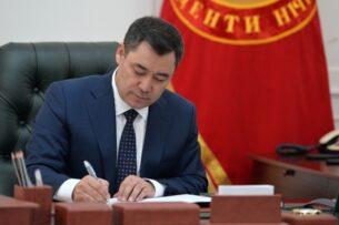 Садыр Жапаров подписал указ о дополнительных мерах по защите бизнеса