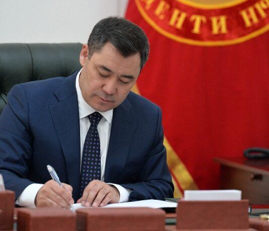 Кылычбек Абышев назначен заместителем секретаря Совета безопасности