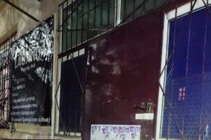 В Кара-Балте под видом салона красоты функционировал подпольный игорный клуб