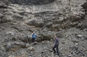 Ученые открыли древнюю островную дугу в кыргызском Тянь-Шане