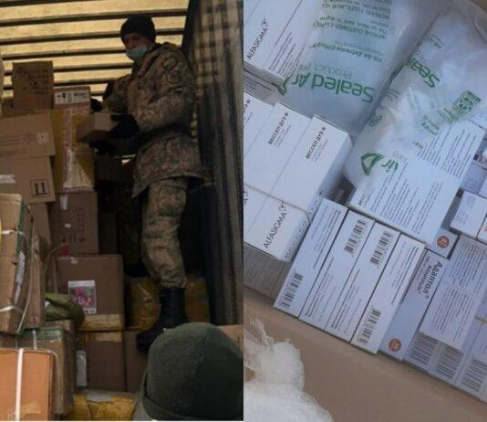 Пограничники Казахстана пресекли незаконный вывоз крупной партии лекарств в Кыргызстан