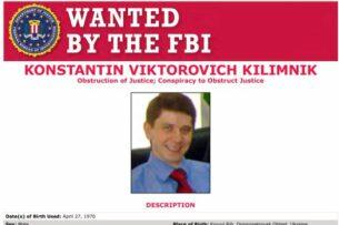 ФБР пообещало 250 тысяч долларов за информацию о россиянине, который работал на Бакиева