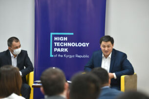 В Кыргызстане хотят ввести во всех министерствах должность заместителя по части IT