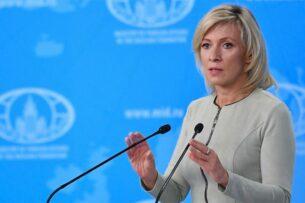 Представитель МИД РФ: Лондон поддерживает СМИ, занимающиеся отвратительными антироссийскими медиакампаниями