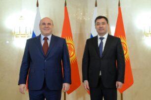 Садыр Жапаров встретился с главой правительства России Михаилом Мишустиным