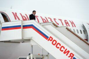 Садыр Жапаров прибыл в Москву (фото)
