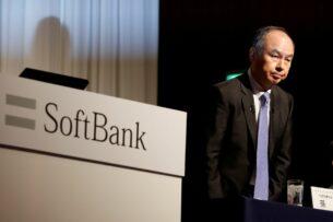 Гендиректор SoftBank Group Corp ожидает массового производства беспилотных автомобилей через два года
