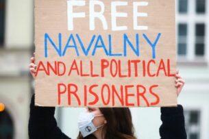 ЕС вводит новые санкции из-за Навального и будет строить отношения с Россией по формуле «Отпор. Сдерживание. Сотрудничество»
