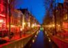 В Амстердаме решили закрыть квартал «красных фонарей»