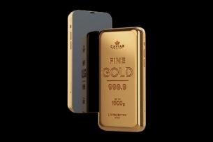 Появился iPhone 12 Pro в слитке золота