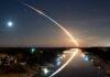 На востоке Кубы упал и взорвался метеорит