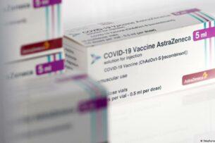 Таджикистан не намерен отказываться от вакцины AstraZeneca.