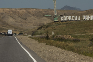 На должность акима Кара-Сууйского района претендуют 74 человека