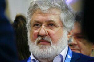 Госсекретарь США объявил о санкциях против украинского олигарха Коломойского