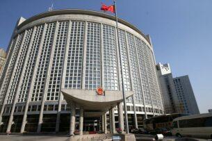 МИД КНР выразил протест послу Великобритании в Пекине из-за санкций