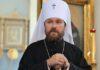 В Русской православной церкви допускают запрет Библии в Европе из-за гендерной идеологии