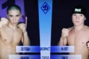 Первое досрочное поражение Петра Яна от кыргызского бойца: как это было (видео)