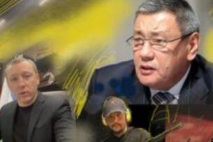 Золотой Равшан, Дикий Арман и междоусобицы в криминальном мире